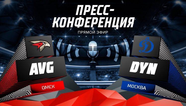 «Авангард» — «Динамо» Москва 4:3. Послематчевая пресс-конференция (ВИДЕО)